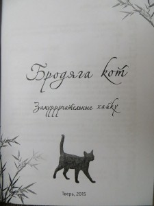 котохайку_2_600